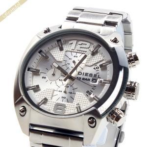 ディーゼル DIESEL メンズ腕時計 オーバーフロー クロノグラフ Overflow 49mm シルバー DZ4203 [在庫品]|brandol