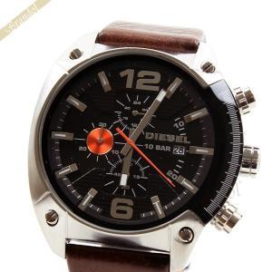 ディーゼル DIESEL メンズ腕時計 オーバーフロー クロノグラフ Overflow 49mm ブラック×ブラウン DZ4204 [在庫品]|brandol