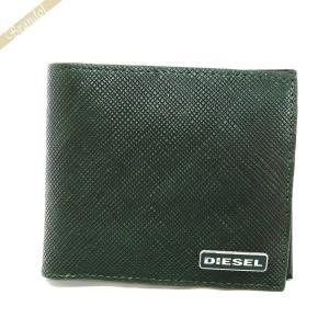 ディーゼル DIESEL メンズ 二つ折り財布 レザー グリーン X03344 P0517 H5429|brandol