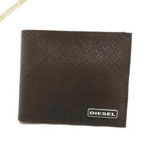 ディーゼル DIESEL メンズ 二つ折り財布 レザー ブラウン X03344 P0517 H6028 [在庫品]|brandol