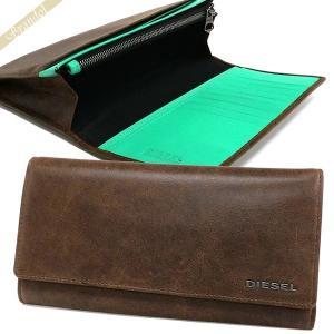 ディーゼル DIESEL メンズ 長財布 レザー ブラウン×ミントグリーン X03359 P1075 H6183 [在庫品]|brandol