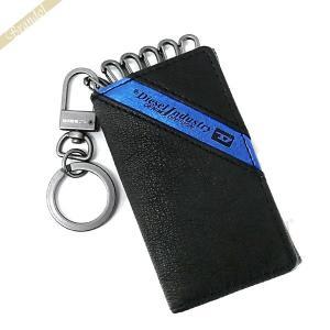 ディーゼル DIESEL メンズ キーケース レザー ブラック×ブルー X03613 P1221 H6169 [在庫品]|brandol