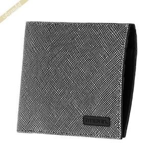 ディーゼル DIESEL メンズ 二つ折り財布 レザー グレー X03909 P0517 H1527 [在庫品]|brandol