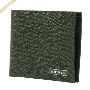 ディーゼル DIESEL メンズ 二つ折り財布 レザー グリーン X03909 P0517 H5429|brandol