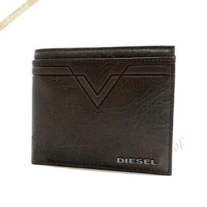 ディーゼル DIESEL メンズ 二つ折り財布 HIRESH S レザー グレー系 X03932 PR227 T8013|brandol