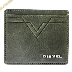 ディーゼル DIESEL カードケース メンズ イーグルステッチ レザー 定期入れ グリーン系 X03936 PR227 T8013|brandol