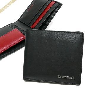 ディーゼル DIESEL 財布 メンズ 二つ折り財布 FRESH STARTER HIRESH S レザー ブラック×レッド X04459 PR227 H5644 【2017年秋冬新作】[在庫品]|brandol