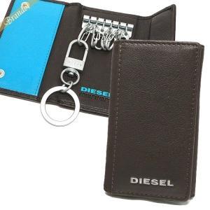 ディーゼル DIESEL キーケース メンズ FRESH STARTER レザー ブラウン×ライトブルー X04462 PR227 H6475 [在庫品]|brandol
