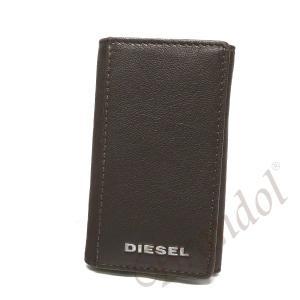 ディーゼル DIESEL キーケース メンズ FRESH STARTER レザー ブラウン×ライトブルー X04462 PR227 H6475 [在庫品]|brandol|02