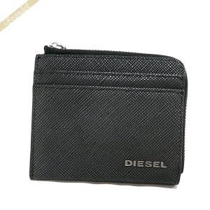 ディーゼル DIESEL 財布 メンズ 小銭入れ STAINLESS MATT L字ファスナー レザー コインケース ブラック X04744 P0517 H5767 [在庫品]|brandol