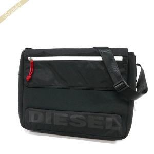ディーゼル DIESEL メンズ ショルダーバッグ F-SCUBA MESSENGER メッセンジャー ブラック X04810 P1376 T8013 【2017年秋冬新作】 [在庫品]|brandol