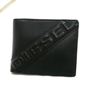 ディーゼル DIESEL 財布 メンズ 二つ折り財布 HIRESH S ロゴ レザー ブラック×オレンジ X05368 PR160 T8013 【2018年春夏新作】[在庫品]|brandol