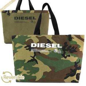 ディーゼル DIESEL メンズ トートバッグ ロゴ リバーシブル カモフラージュ柄 グリーン系×ブラウン系 X05513 PS536 H3845 [在庫品]|brandol