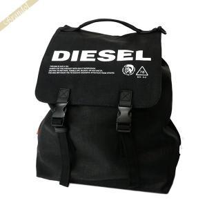 ディーゼル DIESEL メンズ リュックサック ロゴ VOLPAGO バックパック ブラック X0...