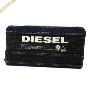 ディーゼル DIESEL メンズ ラウンドファスナー長財布 ロゴ デニム ネイビー×ホワイト X06140 PR870 H5324 [在庫品] brandol