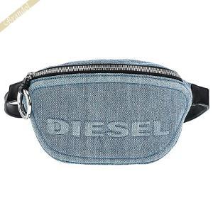 ディーゼル DIESEL メンズ・レディース ボディバッグ デニム ファニーバッグ ライトブルー X06273 P0416 H5292 brandol