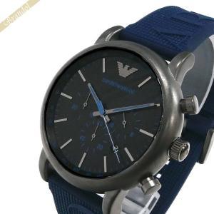エンポリオアルマーニ EMPORIO ARMANI メンズ 腕時計 LUIGI ルイージ クロノグラフ 46mm ブラック×ネイビー AR11023 [在庫品]|brandol