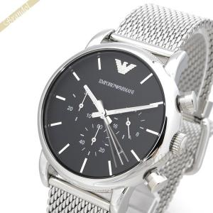 エンポリオアルマーニ EMPORIO ARMANI メンズ腕時計 クラシック クロノグラフ 41mm ブラック×シルバー AR1811 [在庫品]|brandol