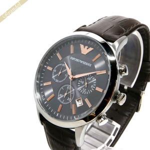 エンポリオアルマーニ EMPORIO ARMANI メンズ腕時計 クラシック クロノグラフ 43mm ガンメタル×ブラウン AR2513 [在庫品]|brandol