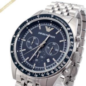 エンポリオアルマーニ EMPORIO ARMANI メンズ 腕時計 Tazio クロノグラフ 46mm ネイビー×シルバー AR6072 [在庫品]|brandol