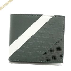 エンポリオアルマーニ EMPORIO ARMANI 財布 メンズ 二つ折り財布 レザー カーキ×グレー YEM122 YKS2V 81513|brandol