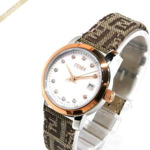 フェンディ FENDI レディース腕時計 ラウンド クラシコ 26mm ホワイトパール×ベージュ F218242DF [在庫品]|brandol
