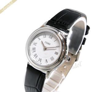 フェンディ FENDI レディース腕時計 ラウンド クラシコ 26mm ホワイト×ブラック F250024011 [在庫品]|brandol