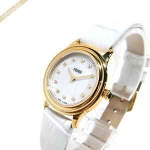 フェンディ FENDI レディース 腕時計 クラシコラウンド ダイヤモンド 23mm ホワイト×ゴールド F250424541D1 [在庫品]|brandol