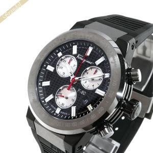 フェラガモ Ferragamo メンズ腕時計 F-80 クロノグラフ 44mm ブラック×ガンメタリック F55010014 [在庫品]|brandol