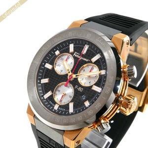 フェラガモ Ferragamo メンズ腕時計 F-80 クロノグラフ 44mm ブラック×ガンメタル F55020014 [在庫品]|brandol