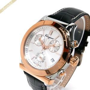 フェラガモ Ferragamo メンズ腕時計 Vega ベガ クロノグラフ 41mm シルバー×ブラック FH6040016 [在庫品]|brandol