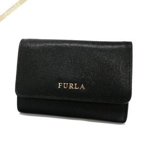 フルラ FURLA レディース 三つ折り財布 バビロン BABYLON レザー ミニウォレット ブラック PR76 B30 O60 / 1000386 [在庫品]|brandol