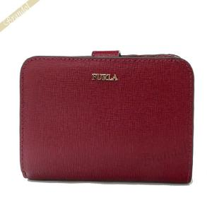 フルラ FURLA レディース 二つ折り財布 バビロン レザー ボルドー PBF8 B30 CGQ / 1000423 [在庫品]|brandol