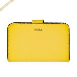 フルラ FURLA レディース 二つ折り財布 バビロン BABYLON レザー イエロー PR85 B30 082 / 1023391|brandol