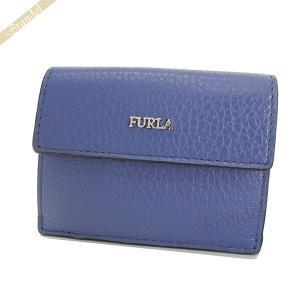 フルラ FURLA レディース 三つ折り財布 バビロン レザー ミニウォレット ネイビーブルー PBL8 HSF PRV / 1023503 [在庫品]|brandol