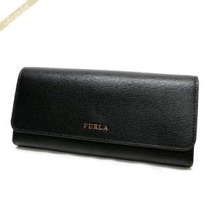 フルラ FURLA 財布 レディース 長財布 バビロン BABYLON バイフォールド レザー ブラック PS12 B30 O60 [在庫品]|brandol