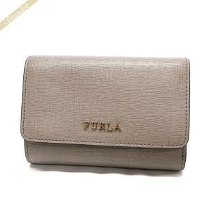 フルラ FURLA 財布 レディース 三つ折り財布 BABYLON バビロン トリフォード レザー グレーベージュ PR76 B30 SBB / 872820 [在庫品]|brandol