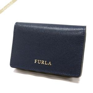 フルラ FURLA 名刺入れ レディース バビロン レザー カードケース ネイビー PS04 B30 B1U / 921944 [在庫品]|brandol