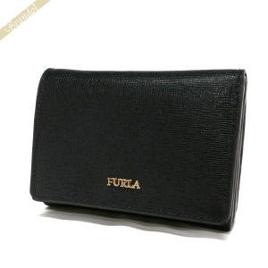フルラ FURLA 財布 レディース 三つ折り財布 バビロン BABYLON レザー ブラック PU36 B30 O60 / 922686 [在庫品]|brandol