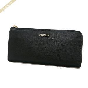 フルラ FURLA 財布 レディース L字ファスナー長財布 バビロン レザー ブラック PS13 B30 O60 / 936591 [在庫品]|brandol
