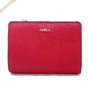 フルラ FURLA 財布 レディース 二つ折り財布 BABYLON バビロン レザー レッド PU75 B30 RUB / 943513 RUBY|brandol