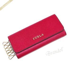 フルラ FURLA レディース キーケース バビロン BABYLON 6連 レザー レッド系ピンク RJ09 B30 RUB / 970847 [在庫品]|brandol