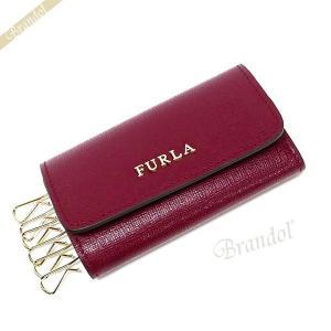 フルラ FURLA レディース キーケース バビロン BABYLON 6連 レザー ボルドー RL71 B30 CGQ / 994300 [在庫品]|brandol
