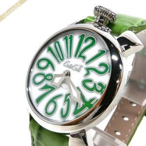 ガガミラノ GaGa MILANO メンズ・レディース 腕時計 マヌアーレ MANUALE 40mm ホワイト×グリーン 5020.12 [在庫品]|brandol