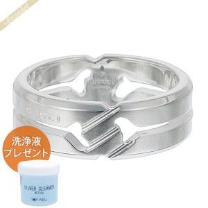 《クーポン配布中》グッチ GUCCI メンズ レディース 指輪 ノットリング シルバー 314011...