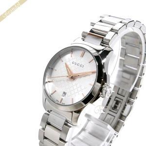 グッチ GUCCI レディース 腕時計 Gタイムレス 27mm ホワイト×シルバー YA126523 [在庫品]|brandol