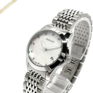 グッチ GUCCI レディース腕時計 Gタイムレス G-Timeless 27mm ホワイトーパール×シルバー YA126535 [在庫品] brandol