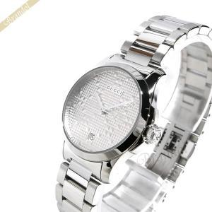 グッチ GUCCI レディース 腕時計 Gタイムレス 27mm シルバー YA126551 [在庫品]|brandol
