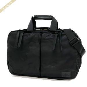 グレゴリー GREGORY メンズ ビジネスバッグ Ascend アセンド 3way ショルダー リュック ブラック×ライトブルー 73213 1041 [在庫品]|brandol