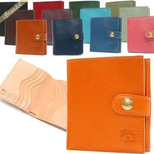 イルビゾンテ IL BISONTE 財布 メンズ 二つ折り財布 本革 レザー 各色 C0955 [在庫品]|brandol